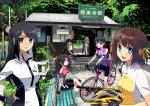 Preview Minami Kamakura Koukou Joshi Jitensha-bu