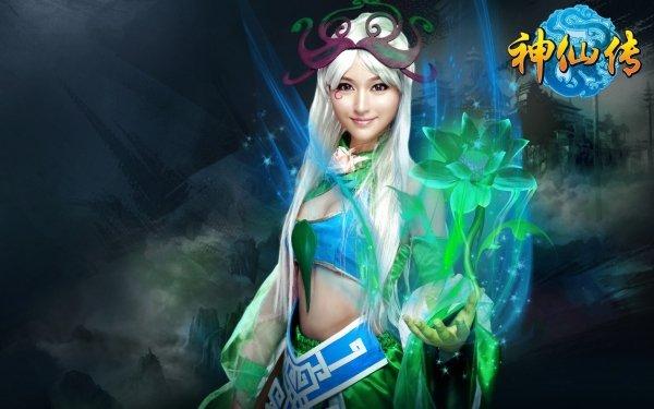 Women Cosplay Jade Dynasty Fantasy Asian HD Wallpaper | Background Image