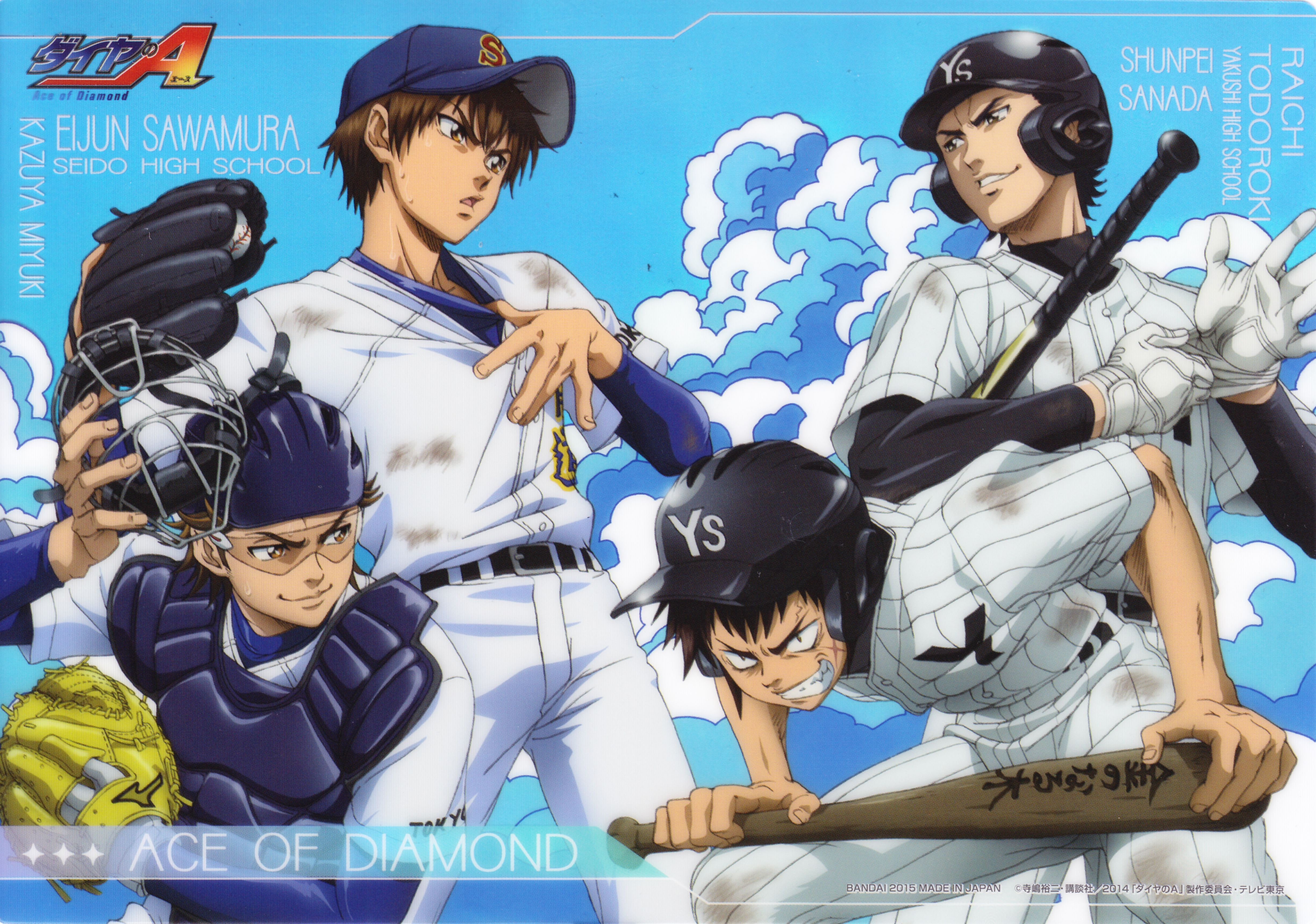 20 Ace Of Diamond Hd Wallpapers Background Images Wallpaper Abyss