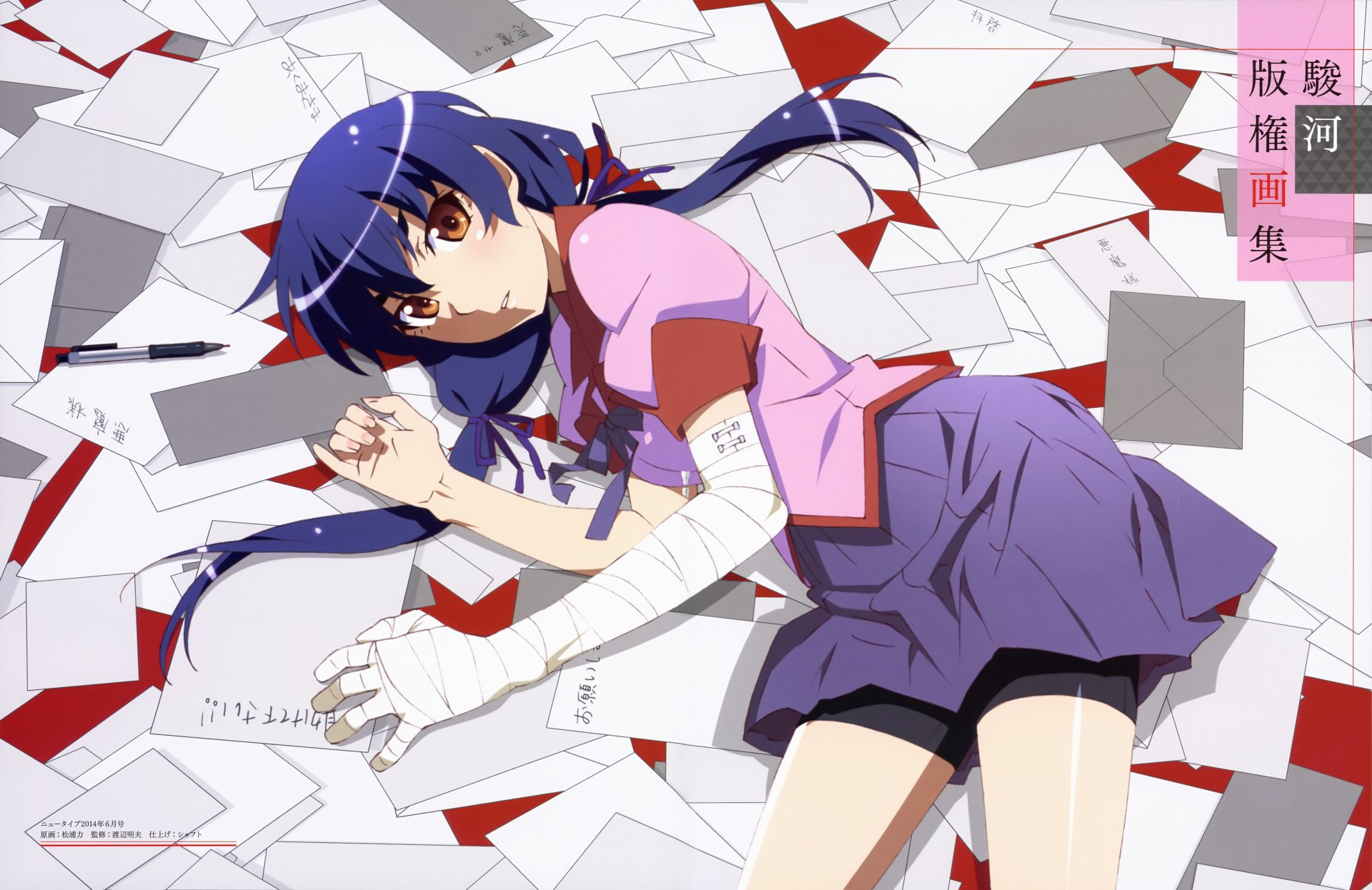 Wallpapers ID:759188