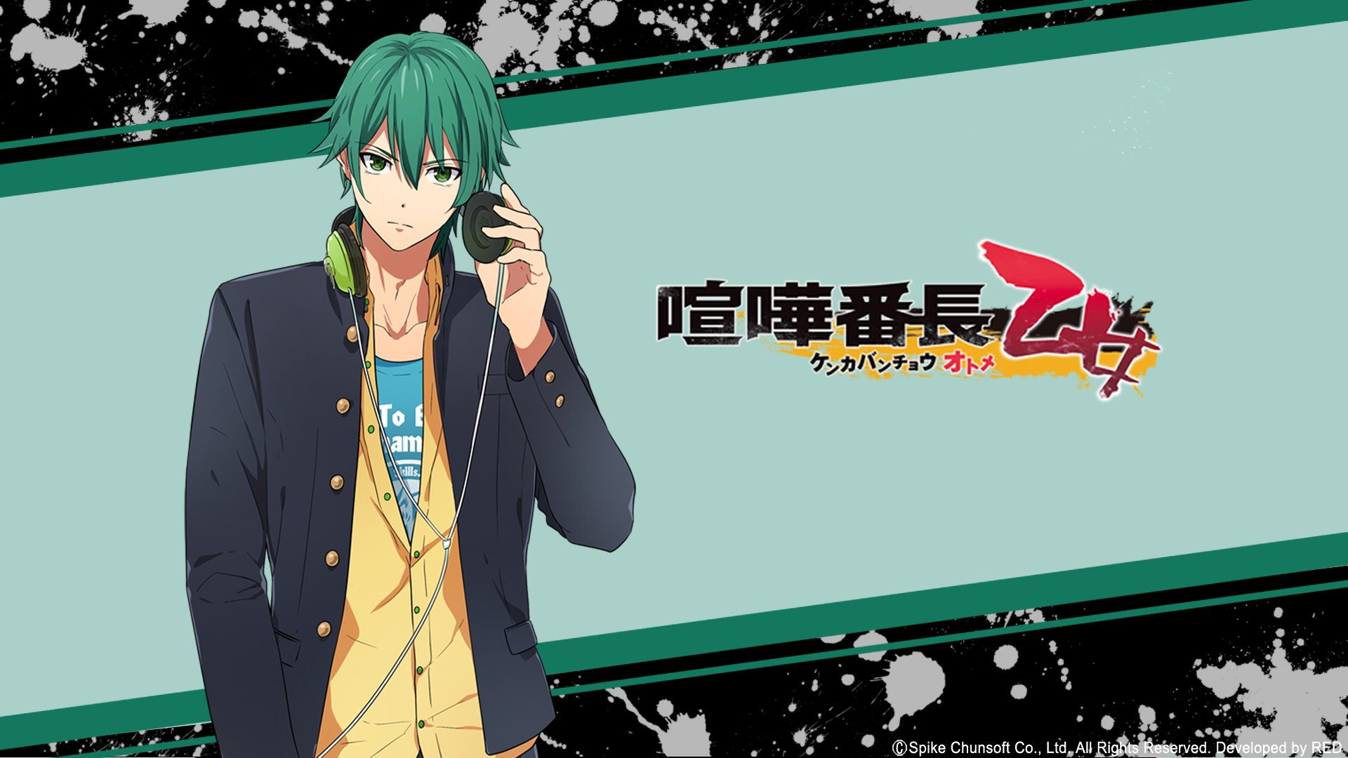 Wallpapers ID:760694