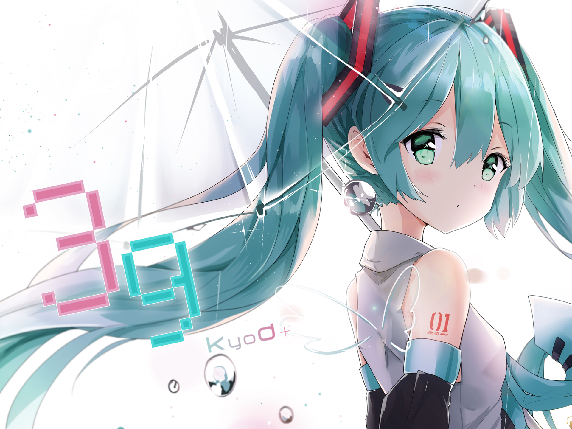 Wallpapers ID:768810