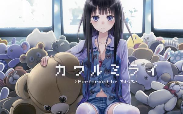 Anime Kamisama no Memochou Yūko Shionji Heaven's Memo Pad Alice HD Wallpaper | Background Image