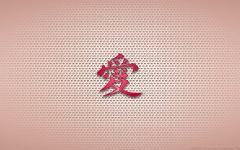 HD Wallpaper | Background ID:786162