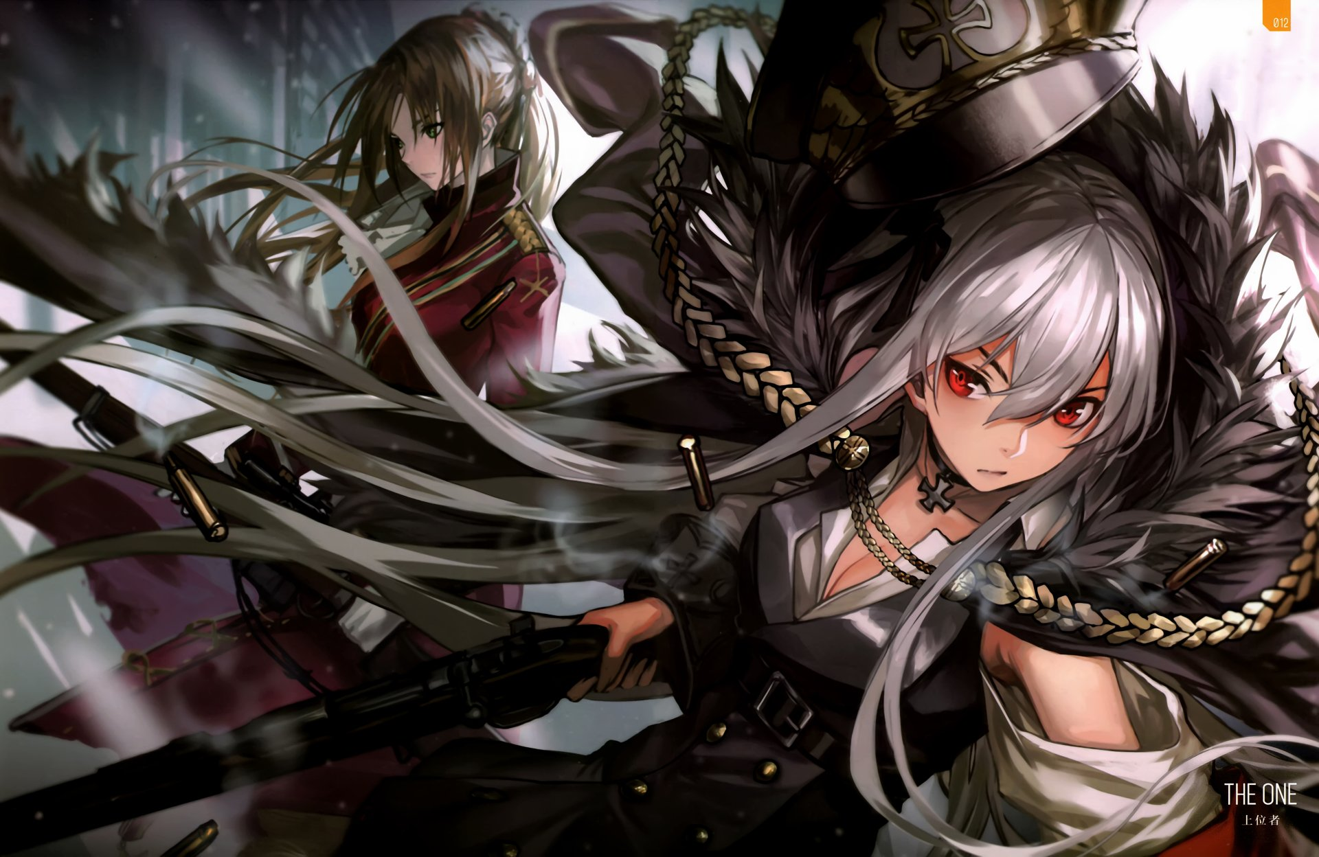 Wallpapers ID:839303