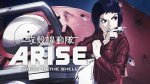 Preview Arise