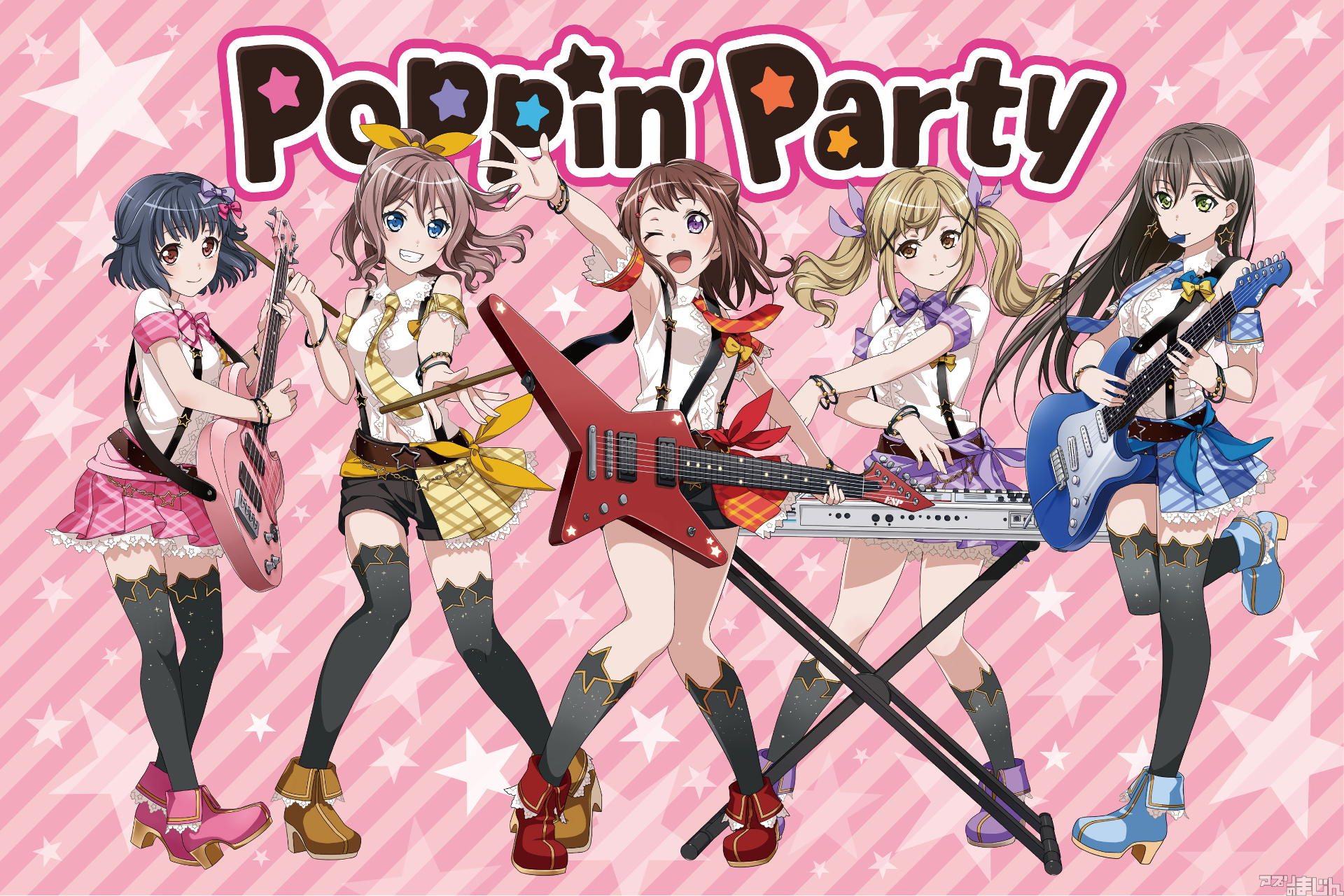 Image result for bang dream