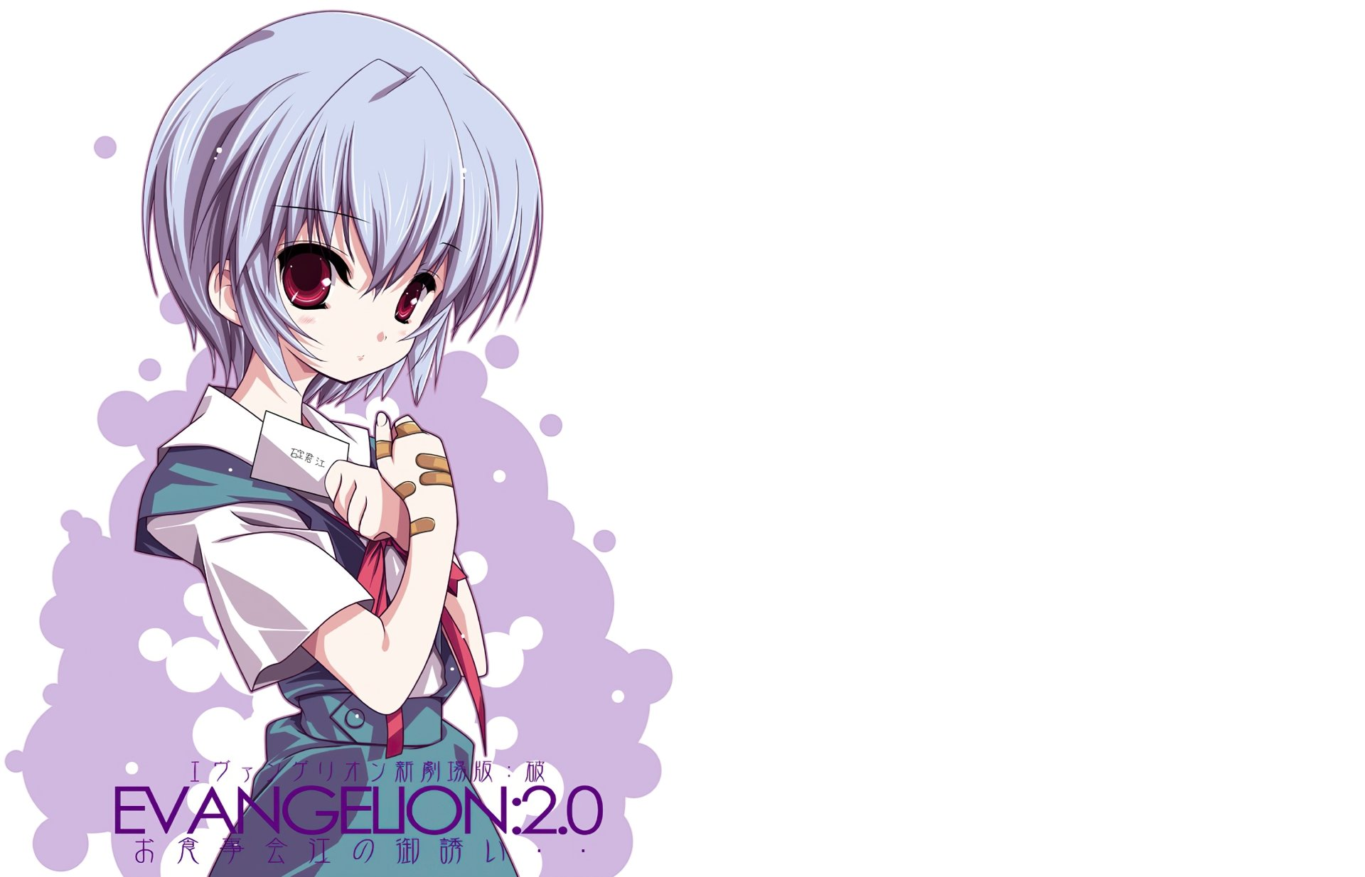 Wallpapers ID:848007