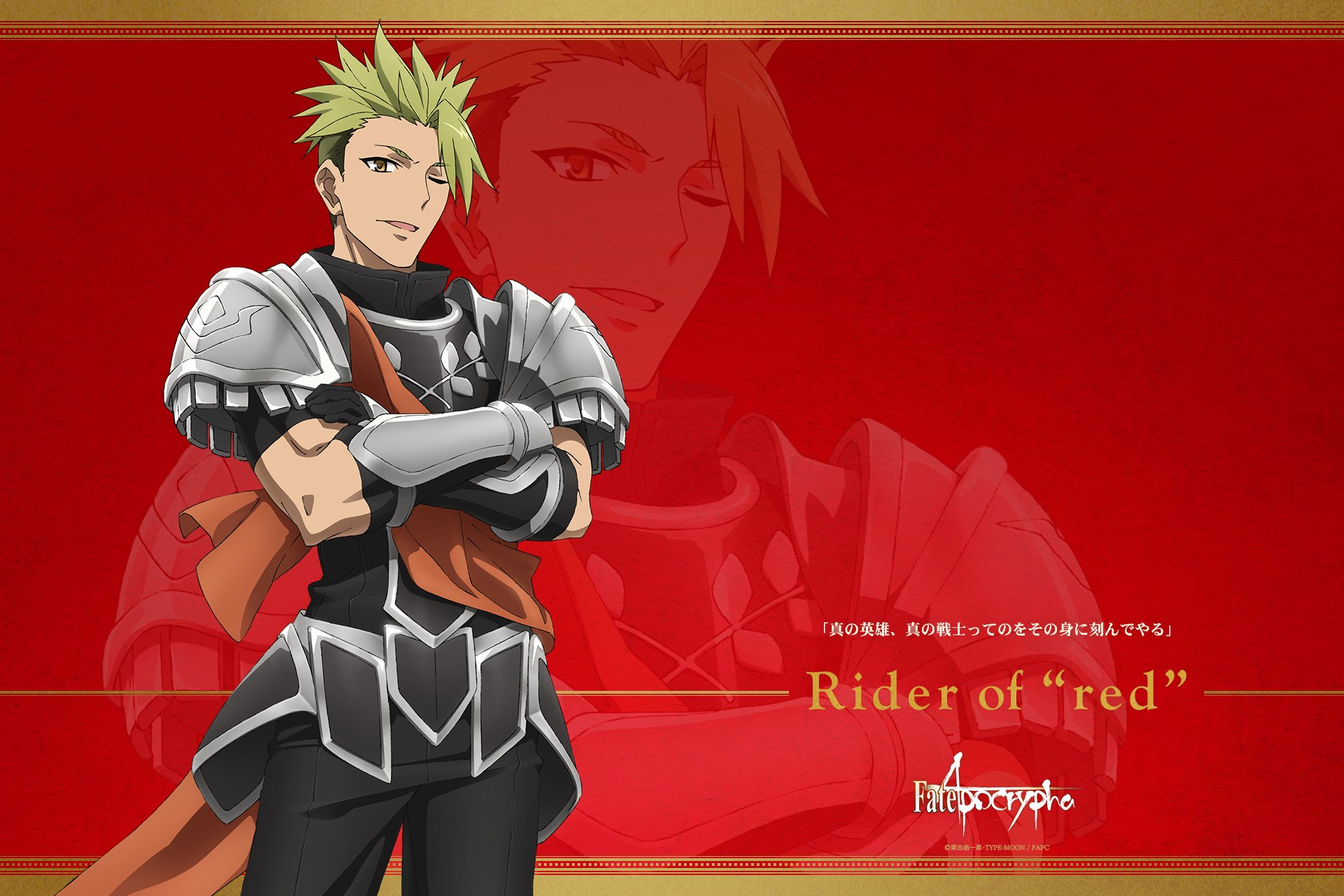 Anime - Fate/Apocrypha Rider of Red (Fate/Apocrypha) Wallpaper