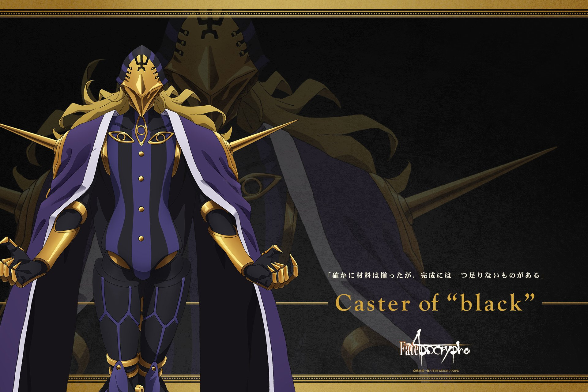 Anime - Fate/Apocrypha Caster of Black (Fate/Apocrypha) Wallpaper