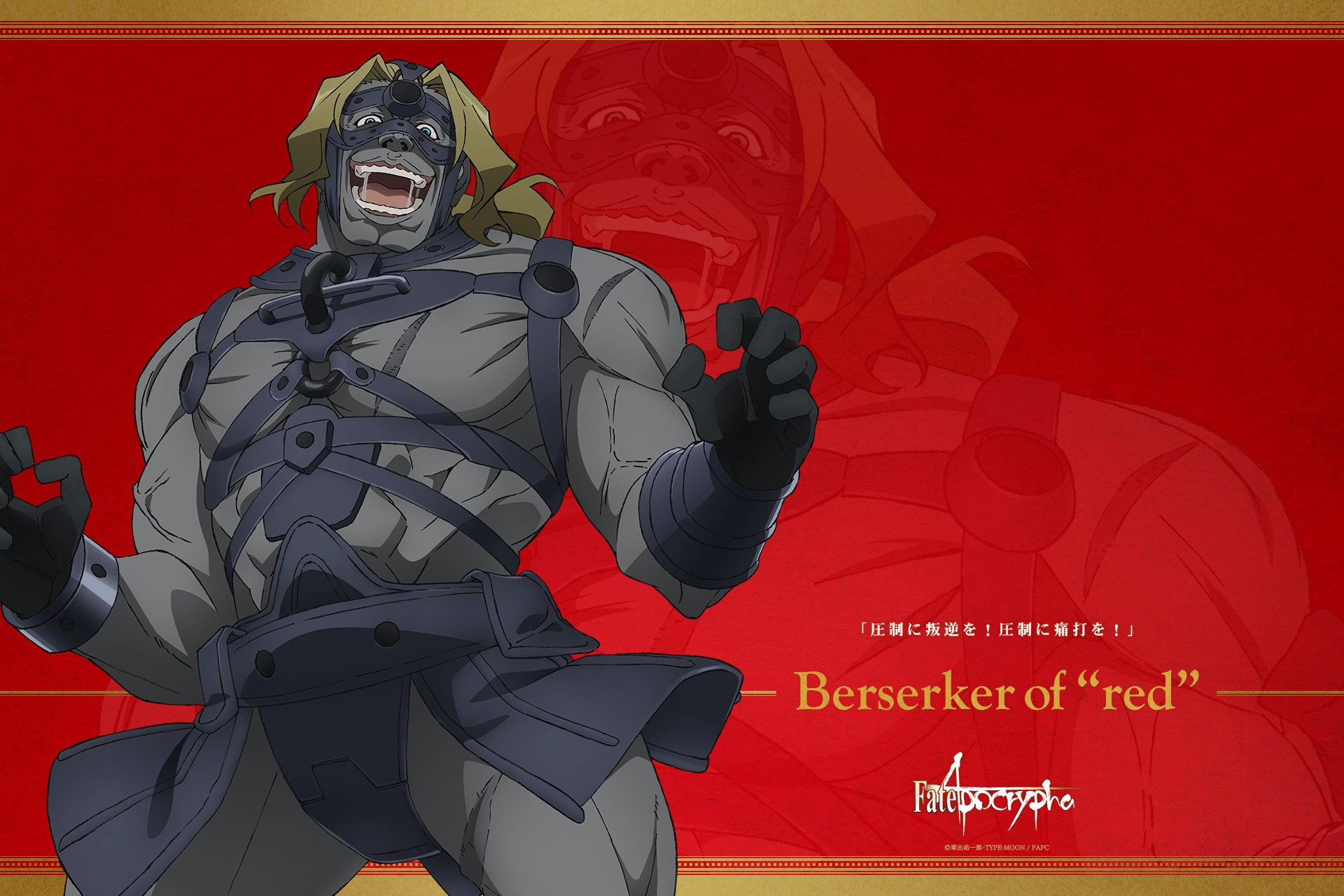 Anime - Fate/Apocrypha Berserker of Red (Fate/Apocrypha) Wallpaper