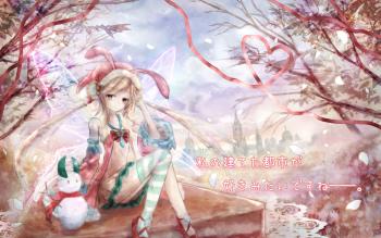 HD Wallpaper | Background ID:872226