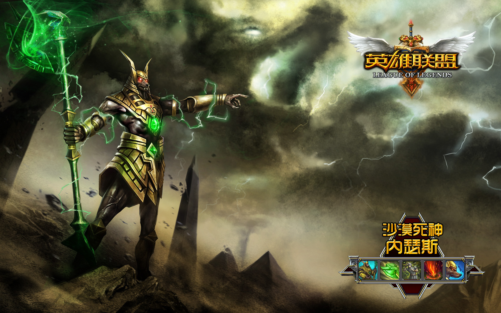 Video Game - League Of Legends  Nasus (League Of Legends) Wallpaper