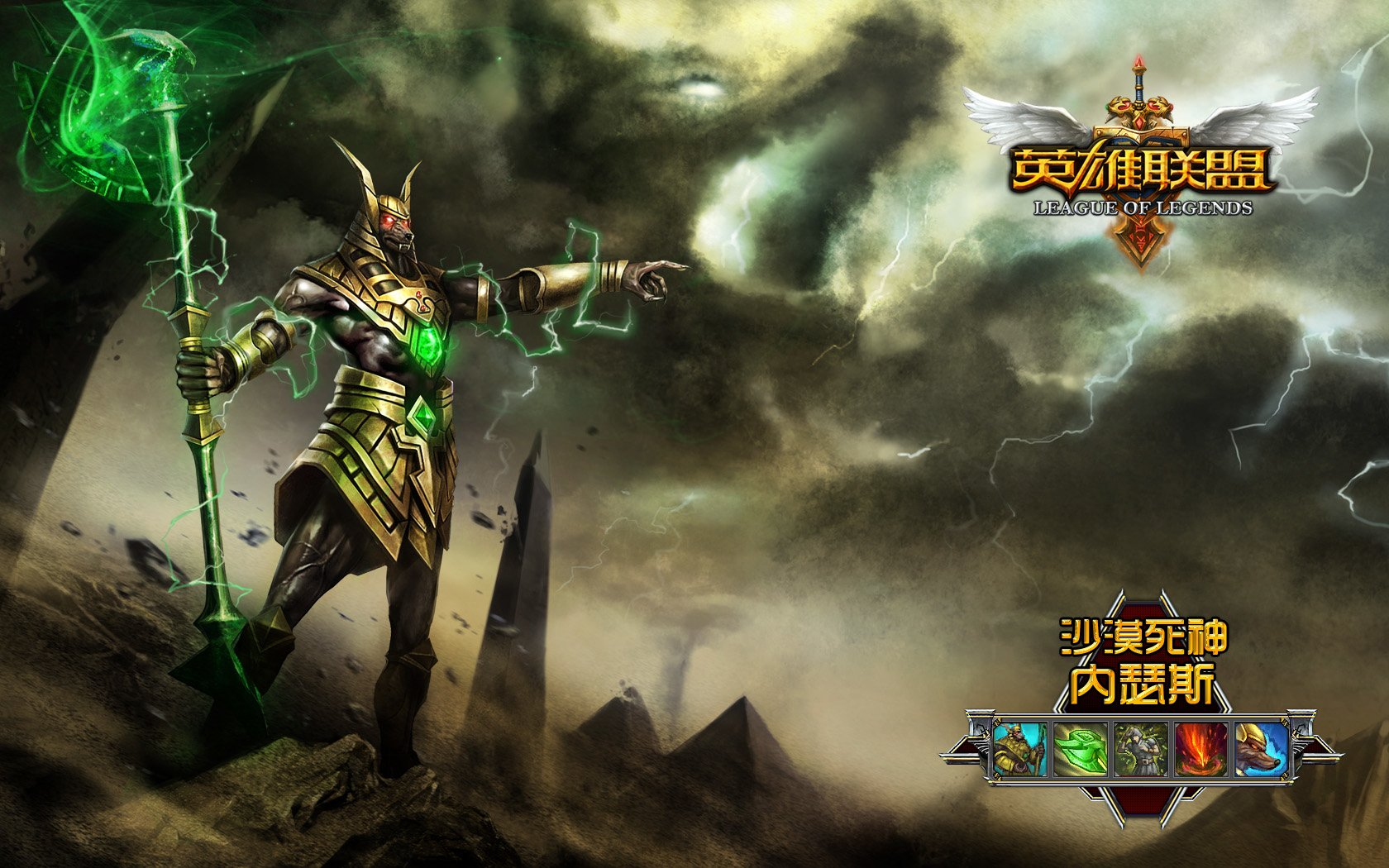Video Game - League Of Legends  Nasus (League Of Legends) Wallpaper