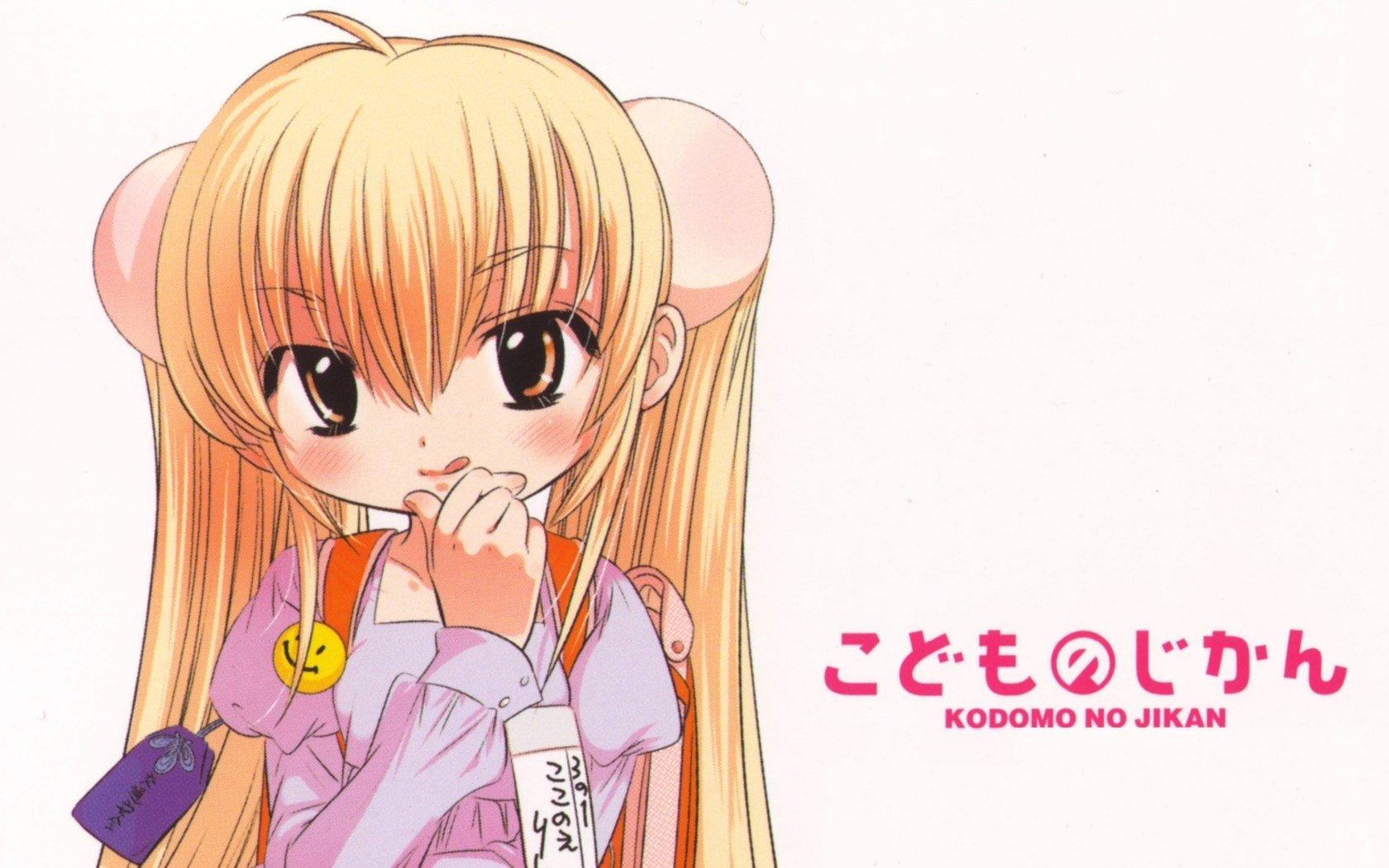 download film anime kodomo no jikan