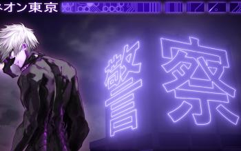 Retro Anime Aesthetic Wallpaper 4k - Anime Wallpaper HD