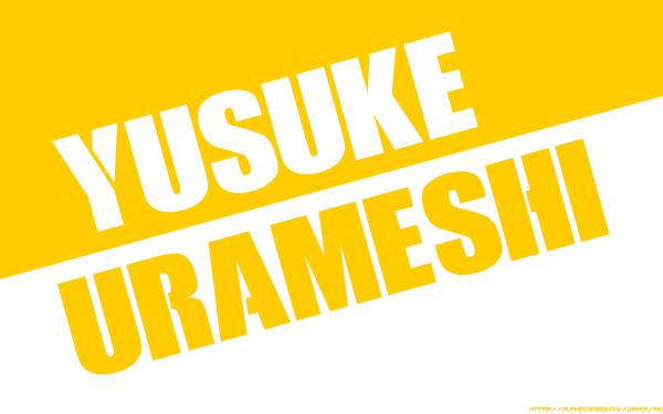 Anime Yu Yu Hakusho Yusuke Urameshi HD Wallpaper   Background Image